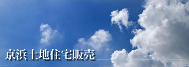 sky_img1